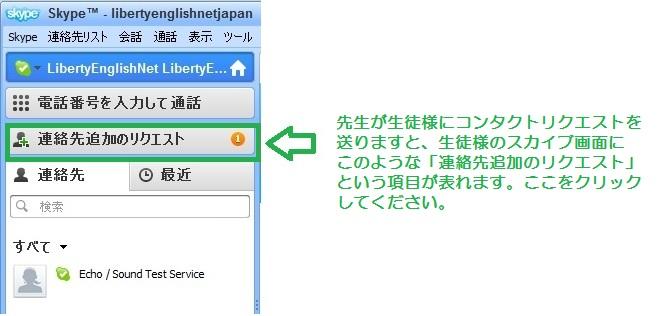 skype00001.jpg