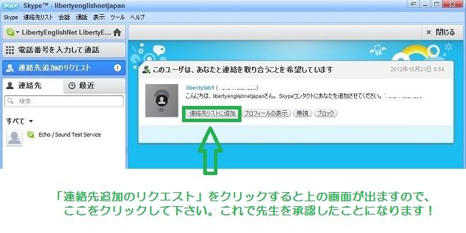 skype0002.jpg